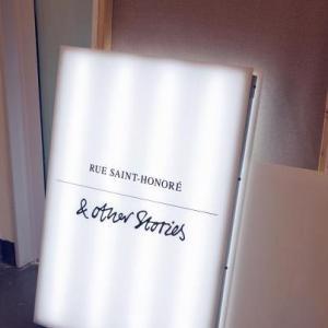 Boutique & other stories Paris